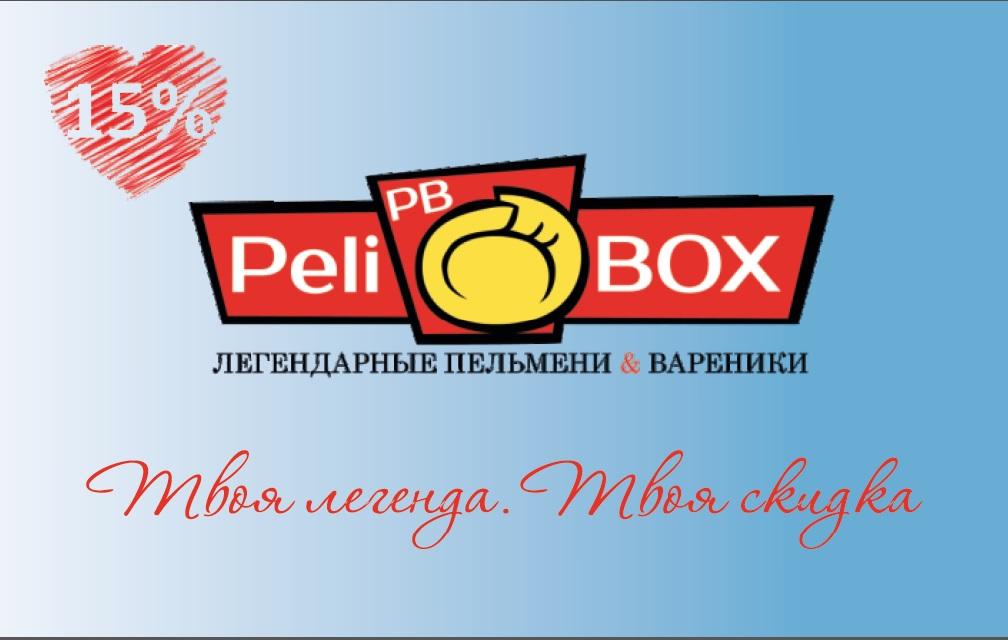 """Акция """"Формула кино"""" Заневский Каскад и пельменный ресторан PeliBOX Легендарные пельмени и вареники"""