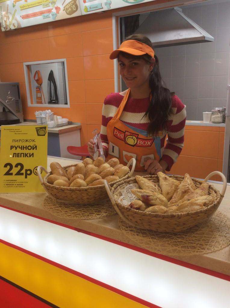 Вкуснейшие пирожки в пекарне PeliBOX